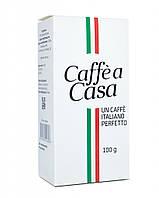 Кофе в зернах Caffè a Casa  , 100 г.