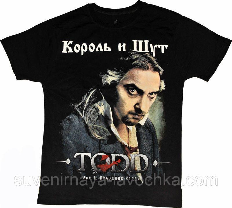 Рок футболка Король и шут. TODD