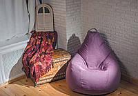 Кресло-мешок груша 120*90 см из микророгожки, фото 1