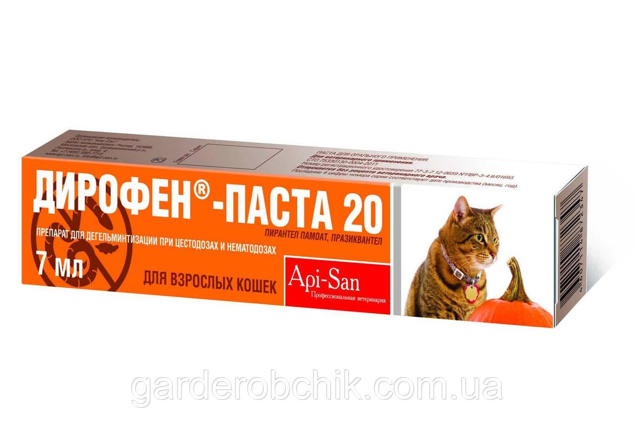 Дирофен Паста для кошек 7 мл. Api-San. Средство от глистов у котов