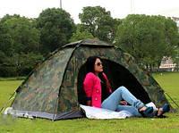 Палатка, туристическая,рыбацкая намет