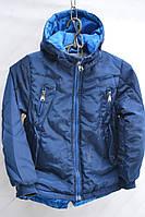 Куртка для мальчиков на весну