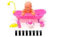 Пупс у ванні з аксесуарами 560-18 р.11х8,5х4 см.