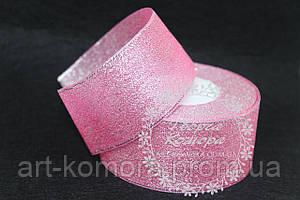 Парча розовая, 4 см
