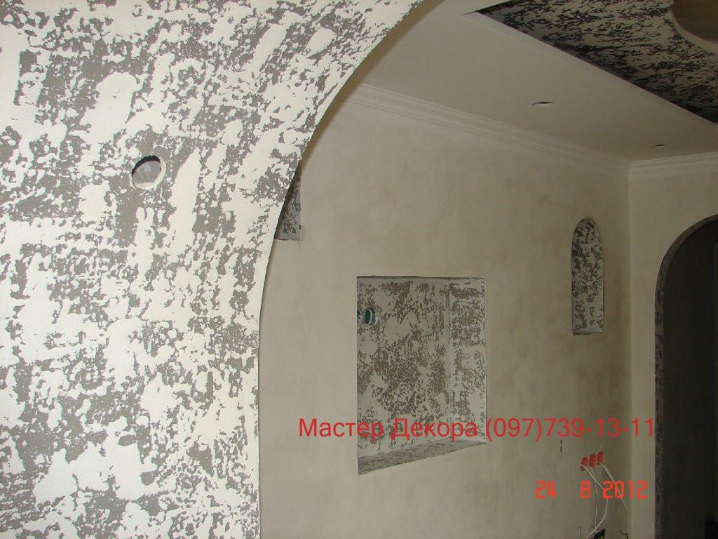 Травертино - декоративная штукатурка под камень 8