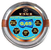 Пули Winner 0,65г круглоголовая 300 шт/пчк, 4.5 мм, Украина