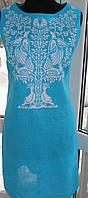 """Бирюзовое платье без рукавов с вышивкой """"Родинне дерево"""""""