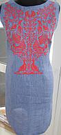 Платье из джинсового льна по фигуре вышитое