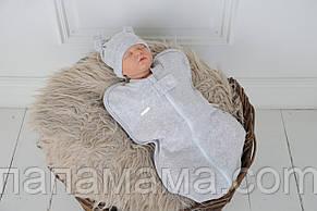 Евро пеленка кокон на молнии+ шапочка, Wind, серый меланж 3-6 мес
