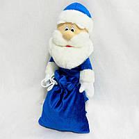 Чехол для шампанского Дед Мороз синий