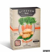 Удобрение Агроном Профи для корнеплодов 300г минеральное купить оптом в Одессе от производителя 7 км