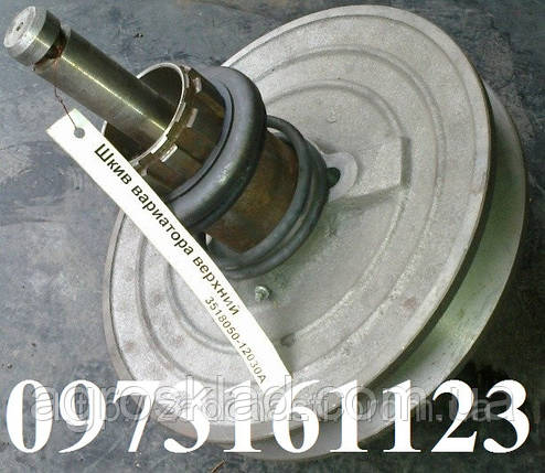 Шкив вариатора ДОН-1500 (верхний), фото 2