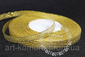 Парча золотая, 0,6 см, в рулоне 23 м