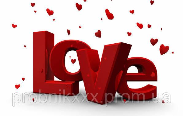 Поздравляем всех с Днём Влюблённых