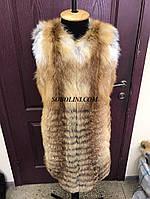 Жилет из меха рыжей лисы, пошив в любой длине и размере