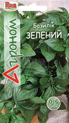 Базилік Зелений 0,5 гр Агроном