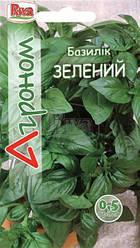 Базилик Зеленый 0,5гр Агроном