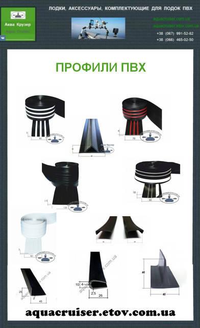 https://images.ua.prom.st/706533406_w800_h640_privalnyj_prof___kruzerjpg.jpg