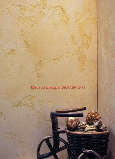 Травертино - декоративная штукатурка под камень 11