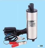 Погружной насос для ДТ 24В ф52мм (30л/мин)