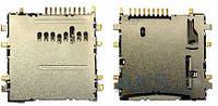 Aksline Разъем карты памяти Samsung T110 Tab 3 7.0 / T111 / T113  / T116 / T310 Tab 3 8.0 / T311 / T320 Tab Pro 8.4 / T321 / T330 Tab 4 8.0 / T331 /