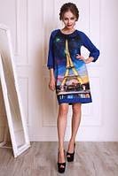 Яркое принтовое платье женское платье 44-48, доставка по Украине
