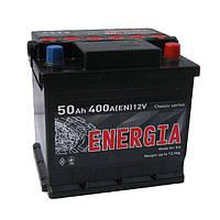 Аккумулятор Energia 6СТ-50Ач/400А(EN) (-/+)