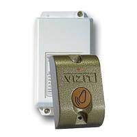 Контроллер ключей VIZIT-КТМ600R RFID считыватель и блок управления