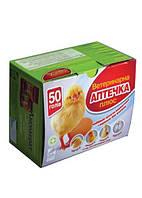 Ветеринарная аптечка плюс для молодняка птицы 50 голов (Ветаптечка)