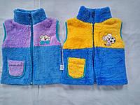 Детская жилетка махровая Жилетка для мальчиков Безрукавка детская
