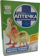 Ветеринарная аптечка для молодняка птицы 100 голов (Ветаптечка)