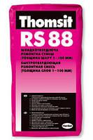 Ремонтная смесь для полов Thomsit RS-88