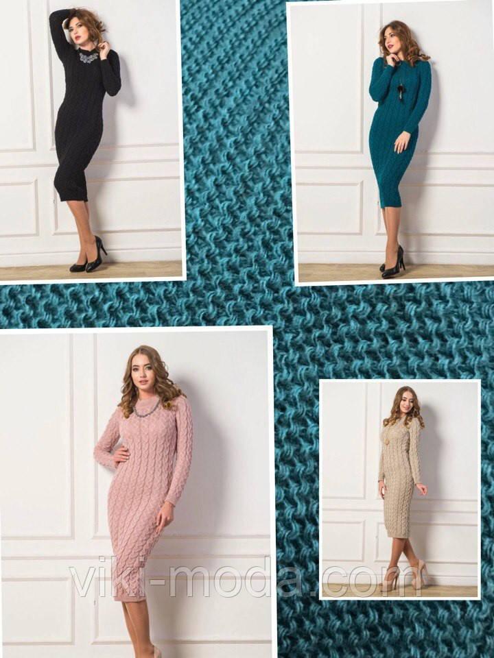 Платье вязаное (115 см.)