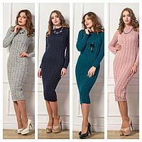 Шикарное вязаное платье (115см.)