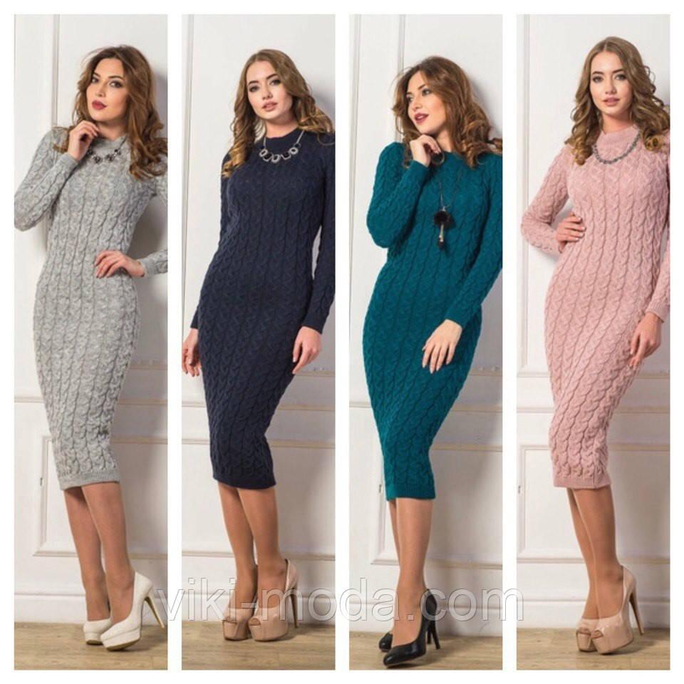 Шикарное вязаное платье (115см.) - Оптово - розничный магазин одежды viki- moda 3ae55684089