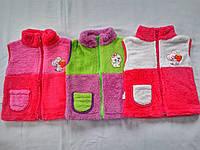 Детская жилетка махровая Жилетка для девочек Безрукавка детская Жилет детский