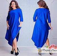 Платье асимметрия большого размера