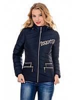 Молодежную куртку женскую стильную