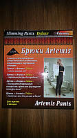 Антицеллюлитные брюки для похудения «Артемис DELUX» (хлопок)