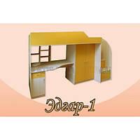 Кровать чердак Эдгар 1