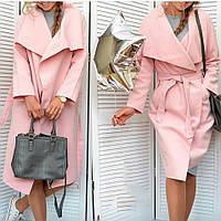 Женское кашемировое пальто на запах нежно-розовое. Хит сезона!