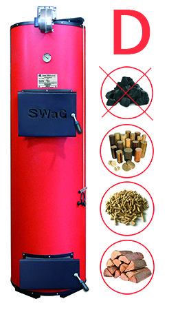 Твердотопливный котел длительного горения Swag 10 кВт D