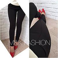Женские строгие брюки-лосины у-t412225