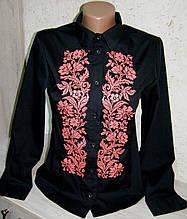 Рубашка вышитая женская с длинным рукавом