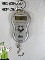 Весы карманные ELBEE 19206 (электронные). Распродажа в связи с закрытием магазина!!, фото 1