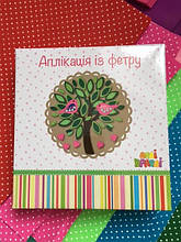 Набір для творчості - Аплікація з фетру «Дерево»