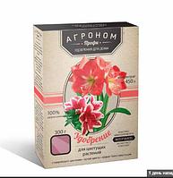 Удобрение Агроном Профи для цветущих 300г минеральное комплексное  купить оптом в Одессе от производителя 7 км