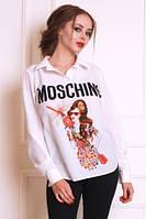 Рубашка Блуза  женская(44-48), доставка по Украине