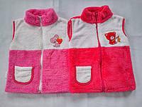 Жилет детский Материал махра Жилетка для девочек Безрукавка детская Жилет детский на два три года