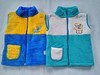 Детская жилетка махровая Жилетка для мальчиков до трех лет Безрукавка детская Жилет детский